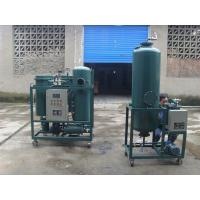 Buy cheap Power saving steam turbine oil regeneration machine by physical method from wholesalers