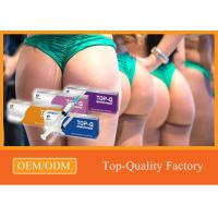 Buy cheap Natural Permanent Pure HA Injections For Buttock Enlargement from wholesalers