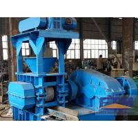 Buy cheap Briquette Machine for Dry Powder from wholesalers