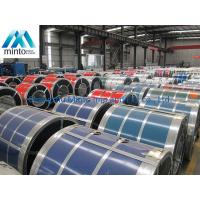 Buy cheap Pre Painted Hot Dipped Galvanized Coil Cold Rolled Corrosion Resistance from wholesalers