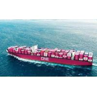 Buy cheap Door To Door Container Shipping International Ocean Freight Forwarders Every Week from wholesalers