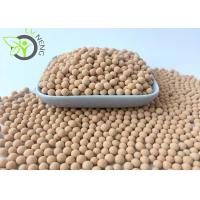 Buy cheap Safety Storage Molecular Sieve Type 4a Use In Various Electronic Products product