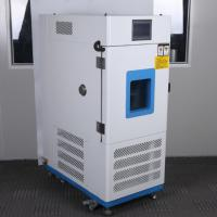 Buy cheap 36L  Temperature range -40 ~ +150℃ High Low Temperature Humidity Controlled Cabinets With Tecumseh France Compressor from wholesalers