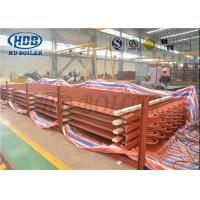 Buy cheap Waste Heat Boiler Steel Tube Air Heat Exchanger , HH Double H Fin Tube Economizer from wholesalers