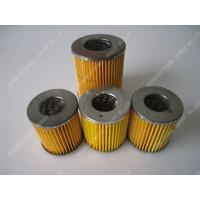 Buy cheap S195 Fuel Filter Element Single Cylinder Diesel Engine Spare Parts  Yellow Color 100pcs Per Carton from wholesalers