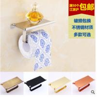 Buy cheap Stainless Steel Toilet Holder With Shell from wholesalers