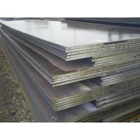 Buy cheap Top Quality Factory Price  Carbon Steel ASTM A36 Hot Rolled Plate Sheet Strip Coil from wholesalers