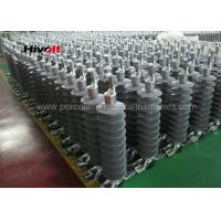 Buy cheap 46KV Horizontal Composite Line Post Insulator With Clamp Top And Gain Base from wholesalers