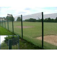 Buy cheap visible Security Mesh Wall High Quality Anti Climb Made In Top Fence from wholesalers