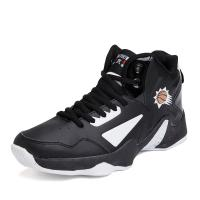 Buy cheap Fashion Anti Slip Basketball Shoes , Mens High Top Basketball Shoes from wholesalers