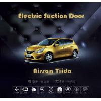 Buy cheap Nissan Tiida Electric Suction Door , Soft - Close Automatic Suction Door from wholesalers