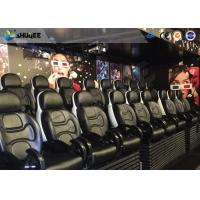 Buy cheap Unbelievable 7D Movie Theater With Interesting Carton Films And Special Chairs product