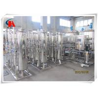 Buy cheap Reverse Osmosis System Water Purification Machine For Ground Water High Flow from wholesalers