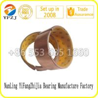 Buy cheap Bearing supplier buy direct from factory oilless bushing,auto bushing,composite bushing from wholesalers