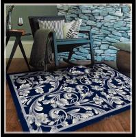 Buy cheap Custom Carving Living Room Dining Room Mats Carpets Runner Rug from Wholesalers
