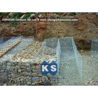 Buy cheap Hexagonal Wire Mesh Double Twisted Gabion Wall Baskets With ASTM A975-97 Standard from wholesalers
