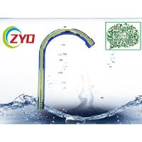 Buy cheap Free Lead Swing Replacement Tap Spout, Cold Water U Type Whale Tap Spout from wholesalers
