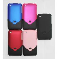 Buy cheap Hard Cover for iPhone 3GS 3G (HFIP3-11) from wholesalers