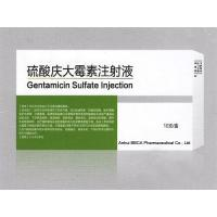 Buy cheap Powder for Injection Ampoules Packing Gentamycin Sulfate Injection from wholesalers