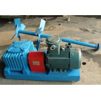 Buy cheap Light Weight Small Solid Control Equipment Drilling Liquid Agitator Stable Drive from wholesalers