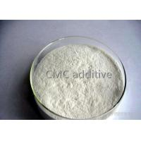 Buy cheap Food Additive Stabilizer  CMC For Vegetable Protein Beverage from wholesalers