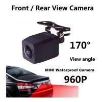 Buy cheap MINI 960P Anti Varibrition Vehicle Mounted Cameras , Waterproof Car Rear View Camera product