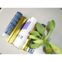 Buy cheap Fax Paper Roll (TF21030) product