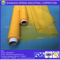 Buy cheap Large Poster Printing Material Net Fabric from wholesalers