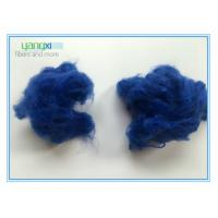 Buy cheap 1.5D*38MM Royal Marin Blue Color  Recycled polyester staple fiber Dyed fiber for spinning from wholesalers