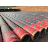 Buy cheap API 5CT OCTG TUBING AND CASING FOR ONSHORE AND OFFSHORE  OILFIELD EXPLORATION AND PRODUCTION from wholesalers