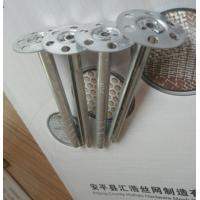 Buy cheap Galvanized steel rock wool insulation pin from wholesalers