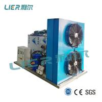 Buy cheap Refrigeration ice maker for Restaurant , Ice Producer for supermarket , ice maker producer For seafood from wholesalers