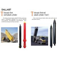 Buy cheap Multi Stage Dump Trailer Hydraulic Cylinder Telescopic Single Acting FE FC Hyva Type from wholesalers
