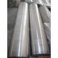 Buy cheap titanium ingot, silicon ingot, manganese ingot from wholesalers