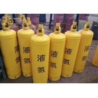 Buy cheap 800 L Transparent Refrigeration Grade Ammonia , Liquid Ammonia For Cold Storage from wholesalers