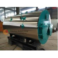 Buy cheap High Efficiency Oil Fired Hot Water Boiler Three Pass Structure 0.1- 20 Tons from wholesalers