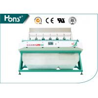 Buy cheap High Definition Green Coffee Bean Sorting Machine 220V 50Hz 1500 Kg Weight from wholesalers