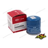 Buy cheap Auto Spare Part Car Engine Filter Oil Filter 26300-2Y500 For Korean Cars Hyundai from wholesalers