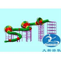 Buy cheap 68.89 Feet Water Park Slides Tantrum Valley  Slide Fiberglass Material from wholesalers