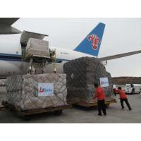 Buy cheap Air Service ex China & to China. Domestic air Service covering air ports in China. from wholesalers