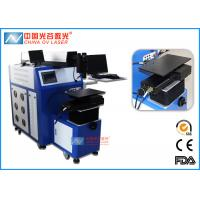 Buy cheap Medical Devices Laser Spot Welding Machine for Surgical Scissors Tools from wholesalers