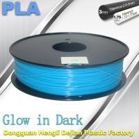 Buy cheap Glow In The Dark Filament For 3D Printer PLA Filament 1.75mm / 3.0mm product