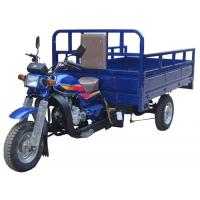Buy cheap 150cc-250cc cargo tricycle from wholesalers