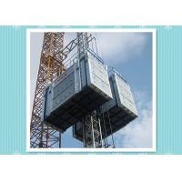 Heavy 3 Ton Passenger And Material Hoist Construction Lifting Equipment