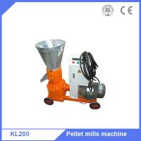 Buy cheap Wheat straw corn straw poultry press granulator making machine from wholesalers
