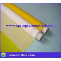 Buy cheap 200 Mesh Polyester Filter Fabric mesh screen from wholesalers