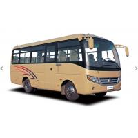 Buy cheap Yutong ZK6608D small bus from wholesalers
