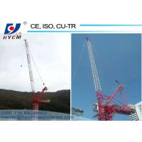 Buy cheap Design for Korean customers 25m Boom Length 6.0ton Max. Load Luffing Jib Tower Crane from wholesalers