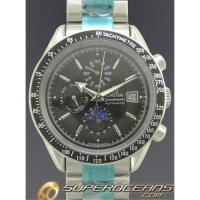 Buy cheap Lower price Omega Speedmaster Watch from wholesalers