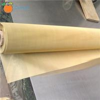 Buy cheap Factory price high quality brass wire mesh cloth / copper mesh/wire mesh from wholesalers